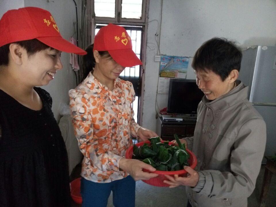 朱庄社区开展喜迎端午 粽子传爱心活动2.jpg