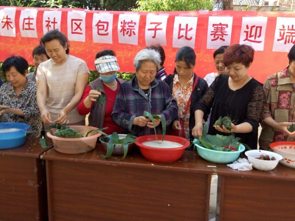 朱庄社区开展喜迎端午 粽子传爱心活动1.jpg
