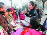 相山区禁毒大队开展迎新春禁毒宣传