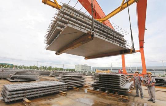 打造装配式建筑生产基地